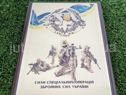 Нам довіряють Збройні сили України! Найкраща штучна трава JUTAgrass!