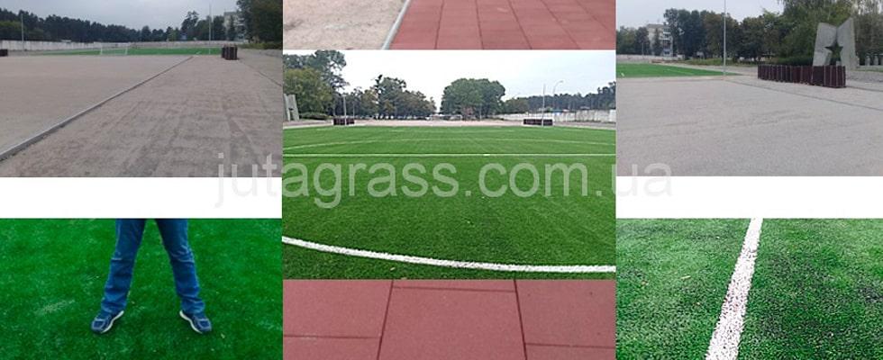 Футбольное поле с искусственной травой jutagrass