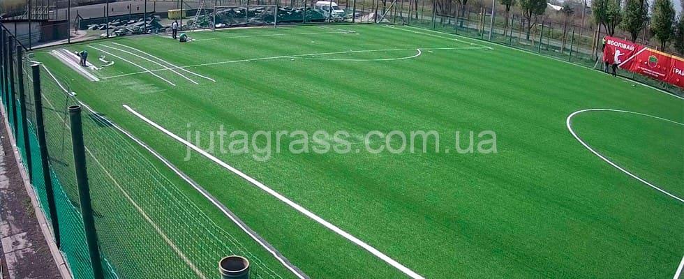 Укладка искусственного газона JUTAgrass на футбольном поле г. Запорожье